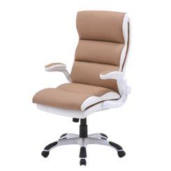 Sedie ufficio - Vendita online | home24