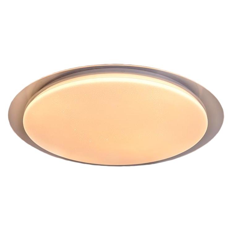 home24 LED-Deckenleuchte Locarno | Lampen > Deckenleuchten | Weiss | Naeve