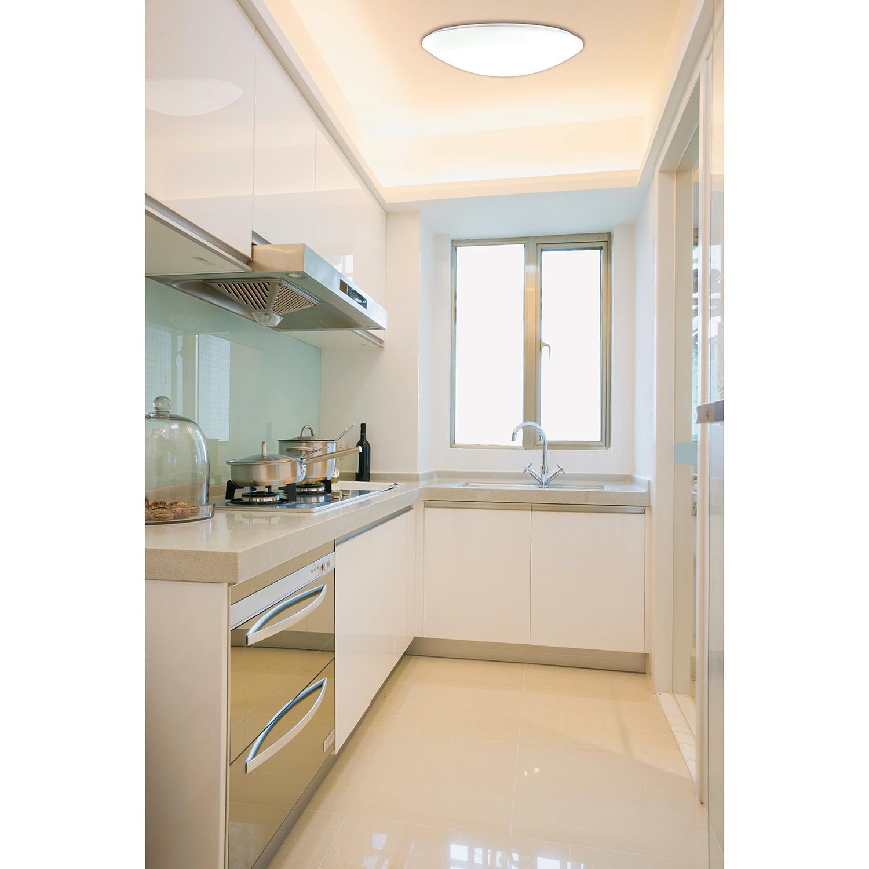 home24 LED-Deckenleuchte Zuerich