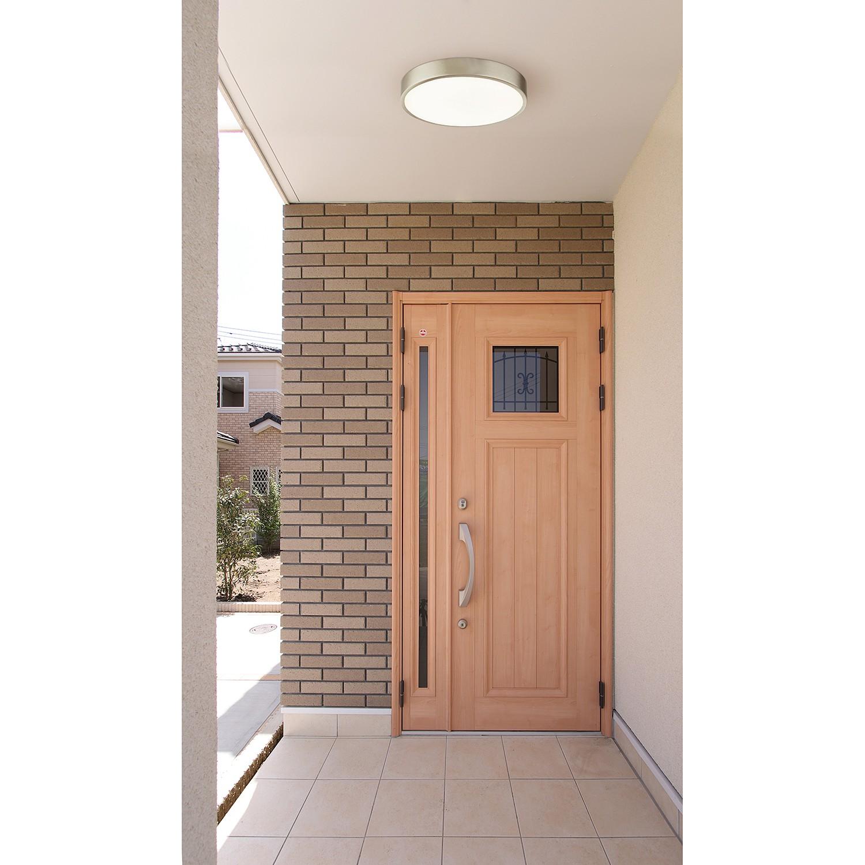 home24 LED-Deckenleuchte Alara IV