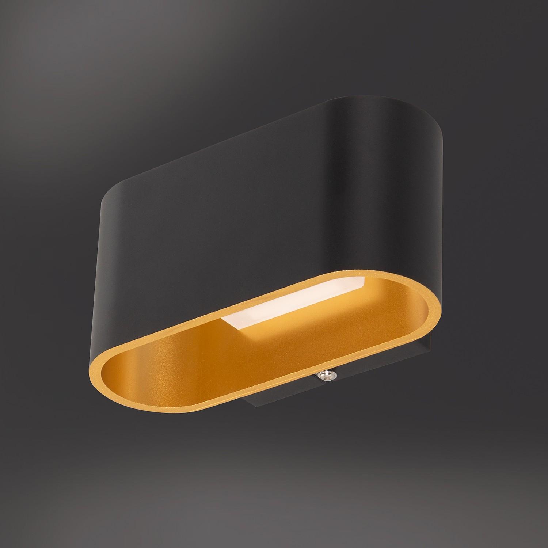 home24 LED-Wandleuchte Denzel