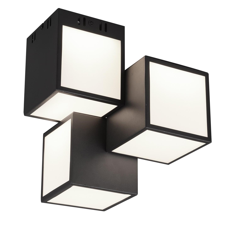 home24 LED-Deckenleuchte Oscar I