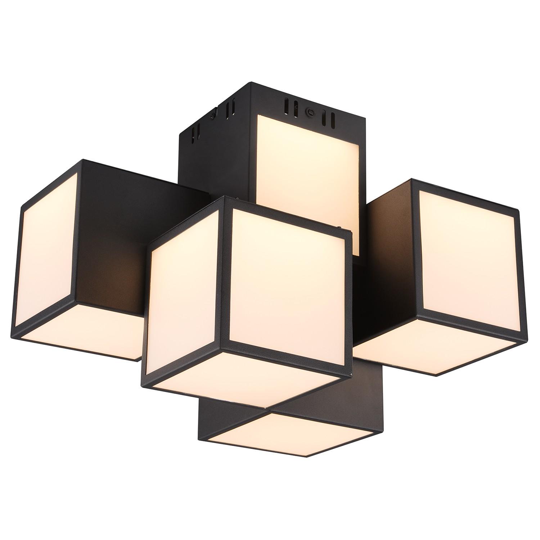 home24 LED-Deckenleuchte Oscar II