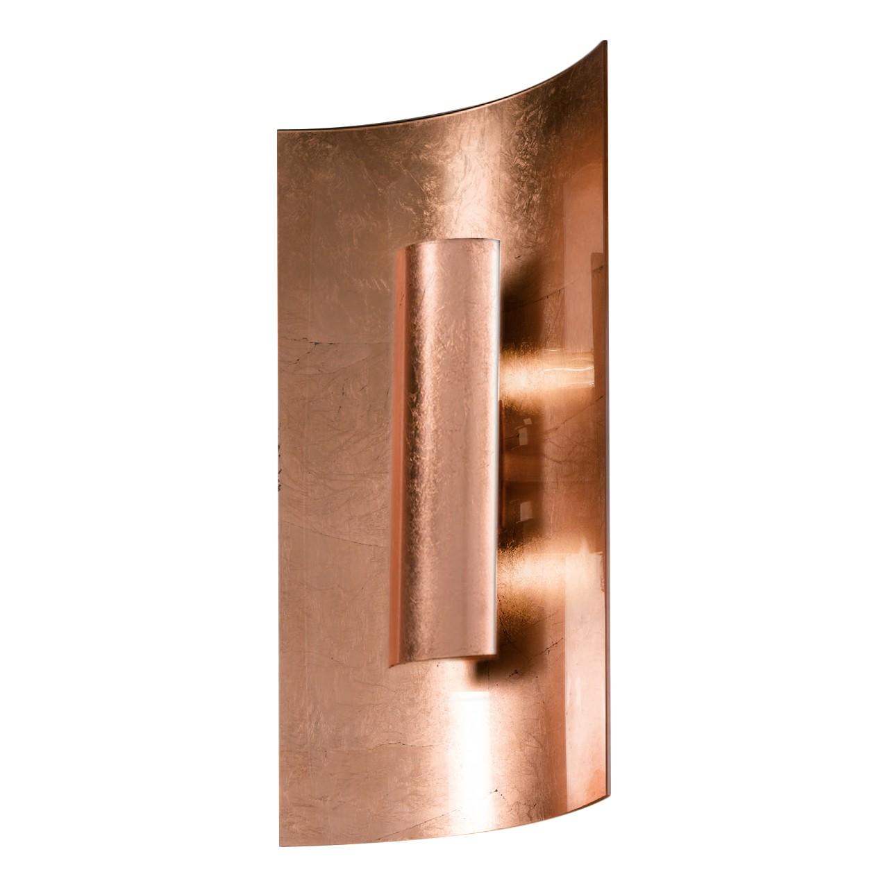 home24 Wandleuchte Aura Kupfer 45 cm