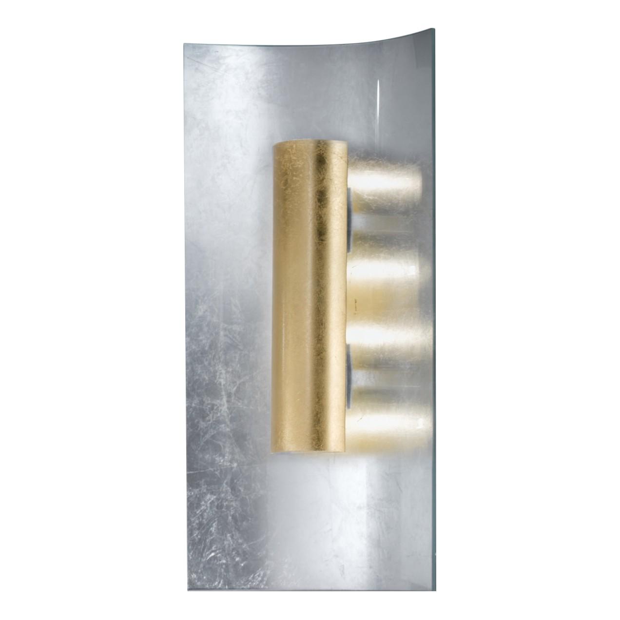 home24 Wandleuchte Aura Silber 45 cm