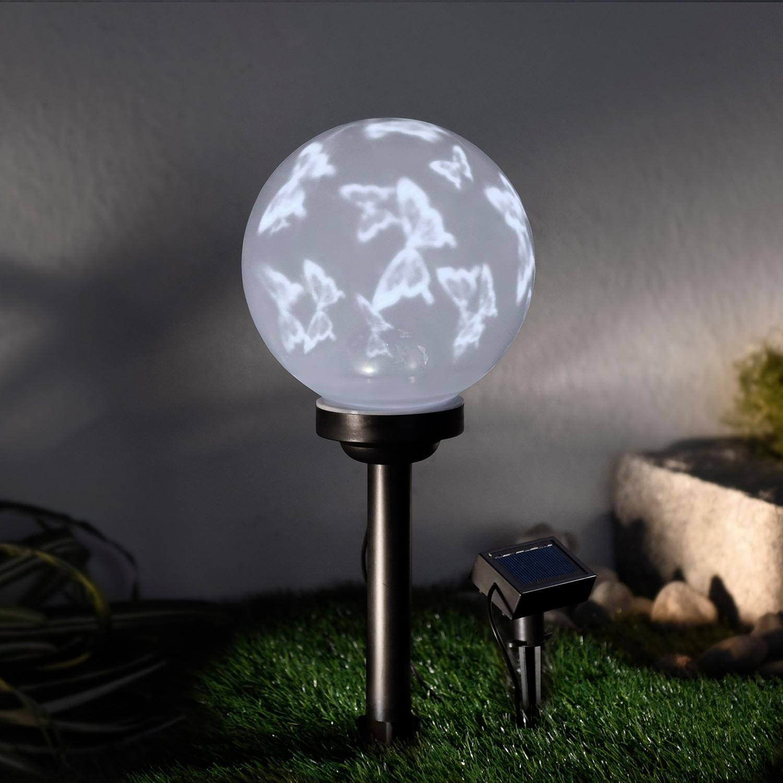 home24 LED-Solarleuchte Kira Globe II