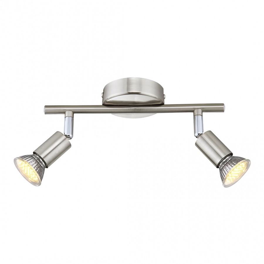 home24 Strahler Matrix I | Lampen > Strahler und Systeme | Silber | Metall | Globo Lighting